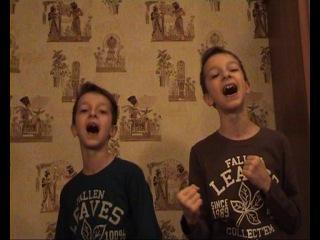 Мальчики очень красиво поют)