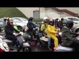 банда скутеристов