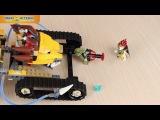 Конструктор LEGO Chima (Лего Чима) «Королевский охотник»