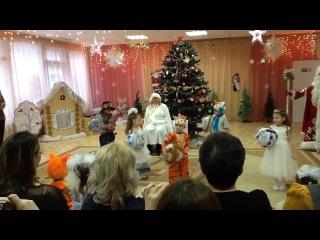 Танец со снежком на новогоднем утреннике. 37 сад, 6 группа. 2013 г