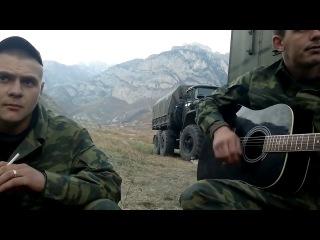 Александров Ратмир-Зелёные глаза