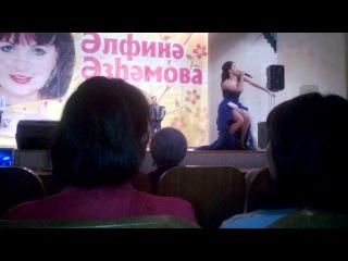 Я на концерте))) Элфинэ Азгамова...Indiva