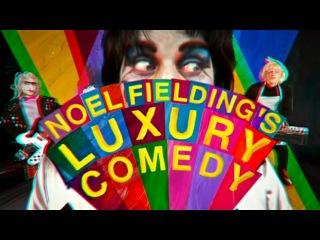 01. Noel Fielding's Luxury Comedy RUS. Роскошная комедия Ноэля Филдинга