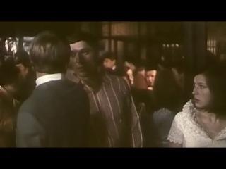 Молодые (1971). Танцы
