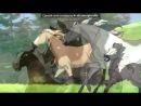 «Со стены Спирит 2 Новый вожак прерий Ролевая! D» под музыку монстер хай - по русскому.