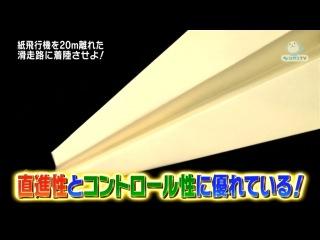 AKB48 no Gachinko Challenge #17 от 19 октября 2012
