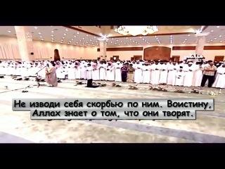 Изысканное чтение! Абу Бакр аш Шатри - Фатыр[1-14]