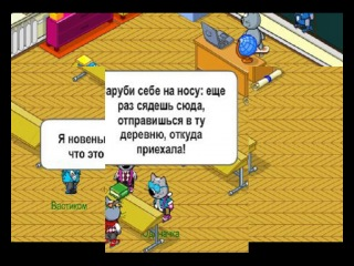 Фильм Одноклассницы 1 серия