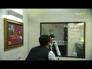 Нереальная любовь / Искусство любить / The Greatest Love / Best Love / Choigowei Sarang - 1 серия (озвучка)