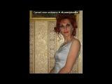 «Со стены друга» под музыку Muhteşem Yüzyıl-музыка для души (самый интересный фильм