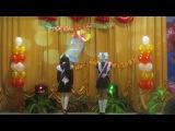 Последний звонок . 11 Б. (24.05.2013) Отдавая тепло нам Песня на выпускной