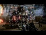 «WarFace» под музыку MW3 - Прах к Праху(Начало). Picrolla