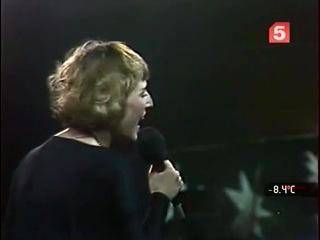 Жанна Агузарова и группа Браво - Верю я (1986)
