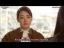Алиса из Чхондама  Cheongdam-dong Alice 13 [16] HD