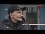 НТВ про Сергея Ляпина и Ксению Бородину (08.02.2014)