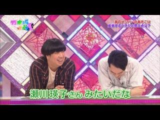 Nogizaka46 – Nogizakatte Doko ep113 от 8 декабря 2013
