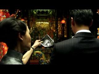 Китаец / Der Chinese (2011) 2 серия