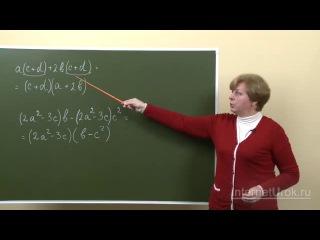 Математика. 7 класс. Урок 58. Вынесение общего множителя за скобку.