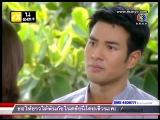 Дикая роза / Kularb Rai Glai Ruk (Таиланд, 2011 год, 11/11 серий)