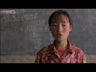 Ни на одного меньше / Yi ge dou bu neng shao / ЧЖАН ИМОУ, 1999 г