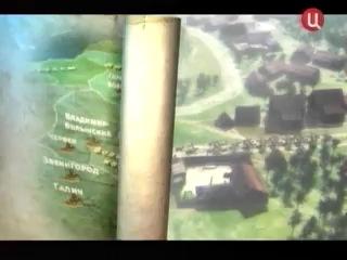 Князі: Ярослав Галицький Осмомисл та Володимир Ярославович Ч.53