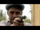 """Отрывок фильма """"Однажды в Ростове"""". Расстрел людей"""