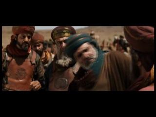 Умар ибн аль-Хаттаб - 11 серия