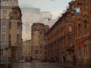 Городские легенды. Замкнутый круг Петроградки.