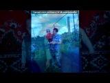Андрей и Ваня под музыку колыбельная из мф Анастасия,мультик моего детства)))) - Once upon a december(песня из мультфильма Анастасия). Picrolla