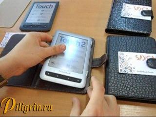 Чехол для PocketBook Touch 622, 623