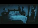 30 ночей паранормального явления (отрывок)