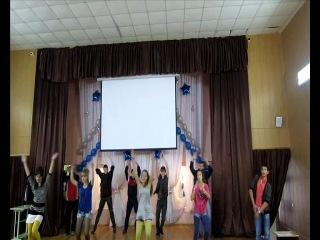 Сценка на День учителя!)) 10А:*