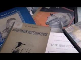Главная тайна республики ШКИД 2009 / dok-film.net