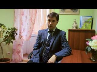 Пасюков Максим Сергеевич директор Центра Доктора Гаврилова в Томске