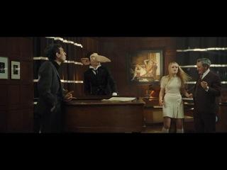 Генсбур. Любовь хулигана / Gainsbourg (Vie héroïque) (2010) (драма)