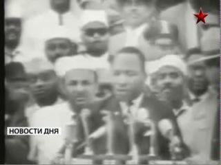 Барак Обама воздаст дань памяти Мартину Лютеру Кингу