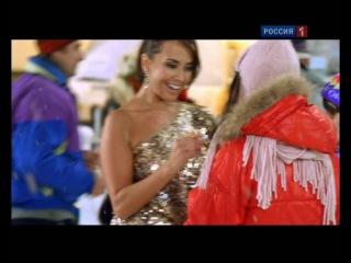 Жанна Фриске в музыкальной комедии «Новогодние сваты»