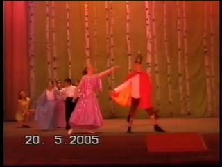 Импульс Данс-Снежная Королева (Спектакль, 2 часть)