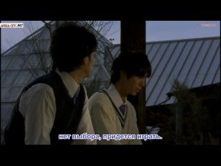 Серии Такуми-кун-5: Солнечное голубое небо / Takumi-kun Series-5: Ano Hareta Aozora субтитры