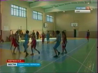 Кубок Колледжа по баскетболу)) Г. Черкесск)