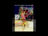 Чемпионат Азербайджана 2012 под музыку Анастасия - Вальс из мультфильма (на русском) минус. Picrolla