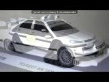 «Фирменные модели - не мои» под музыку Такси 2 - в гарах с даниелем на его пежо вопщета это часть 3. Picrolla