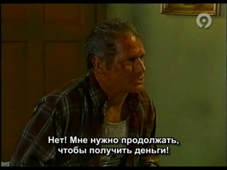 Моя жизнь это ты Mi vida eres tu 60 серия