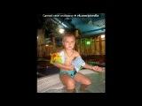 «Синуле 4 годика.» под музыку Позитивная песня про День Рождения!  - С Днем Варенья=))))))))))). Picrolla
