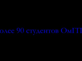 Промо-ролик: