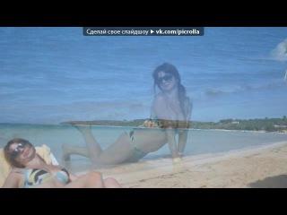 «Доминикана 2013 г» под музыку Monchy & Alexandra - No Es Una Novela [Bachata Version]/Bachata Version. Picrolla