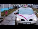 «наша свадьба 24.11.2012» под музыку O-Zone  - Oriunde Ai Fi (молдавская песня). Picrolla