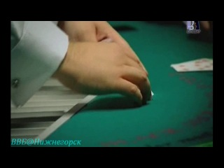 BBC «Настоящее жульничество» (03 серия) (Документальный, 2008)