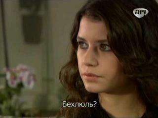 Ask-I Memnu / Запретная любовь 6 серия (рус. суб.)