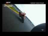 Moto GP 2013. Spain, Valensia MOTOGP RACE 10.11.2013